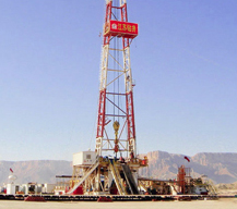 Location Prepration for Drilling in Cavalty Block
